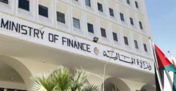 المالية تعلن عن 12 خدمة ستقدم بشكل حصري في مديرياتها بالمحافظات