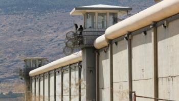 الاحتلال يقر تعديلات أمنية في سجن جلبوع