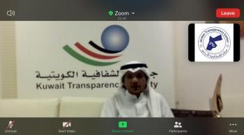 الشفافية الأردني يستضيف الشفافية الكويتية
