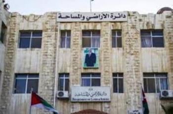 إغلاق دائرة اراضي المفرق بعد إصابة موظف بكورونا
