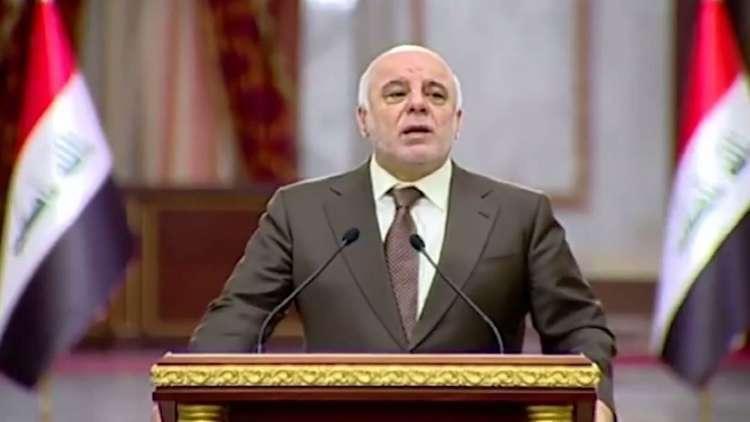 العبادي: استفتاء كردستان أصبح من الماضي