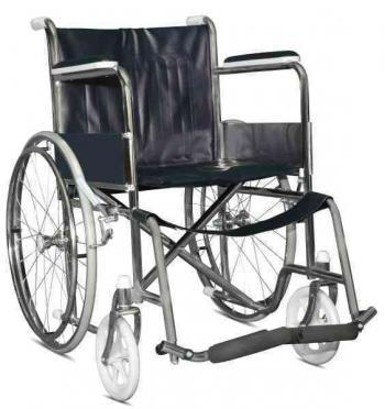 مطلوب شراء كرسي متحرك لوزارة الشباب