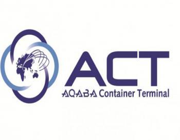 عطاء صادر عن شركة ميناء حاويات العقبة