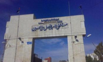 اغلاق عيادات الاختصاص في مستشفى الأمير فيصل الاثنين