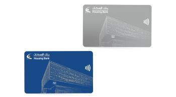 بنك الإسكان يستكمل تطوير كافة بطاقات الائتمان والدفع المباشر