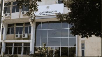 2.279 مليار دينار قيمة المبالغ المسحوبة من المنحة الخليجية حتى حزيران