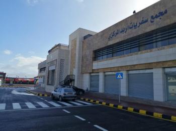 بدء تشغيل مجمع عمان الجديد في إربد