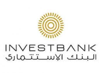الاستثماري  الأفضل في الخدمات المصرفية الرقمية لعام 2021  من  Global Banking & Finance