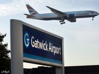 بريطانيا: مطار غاتويك يعتزم الاستغناء عن 600 وظيفة