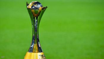مواجهات قوية تسفر عنها قرعة كأس العالم للأندية