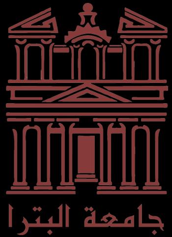 جامعة البترا بحاجة لتعيين اعضاء هيئة تدريسية