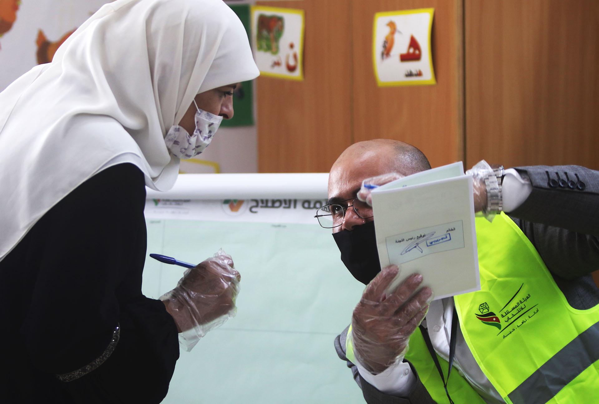 انتخابات 2020 ..  ارتفاع أعداد القوائم والمترشحين والحزبيين