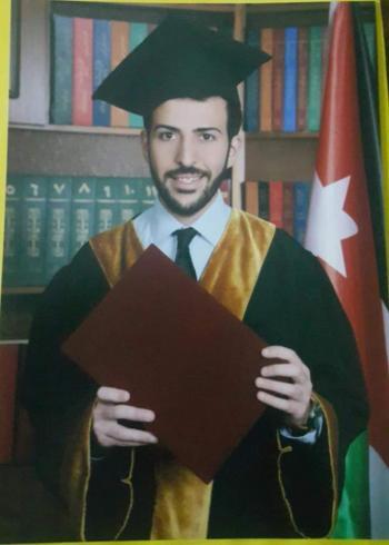 نزار شفيق عتوم ..  مبارك التخرج