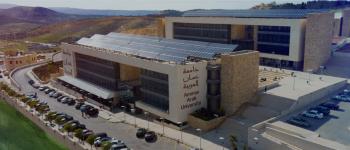 وظيفة في جامعة عمان العربية