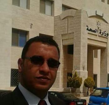 تهنئه للدكتور عاكف محمود السليحات