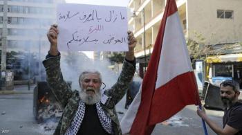 أزمة الليرة اللبنانية تتفاقم للأسوأ
