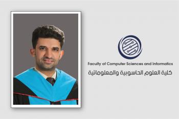 أبو عليقة من عمان العربية يبتكر خوارزمية جديدة في الذكاء الاصطناعي على المستوى العالمي
