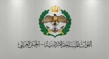 الجيش يعلن أسماء المستحقين لقرض الاسكان العسكري (أسماء)