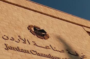 غرف الصناعة تفتح باب التبرع لفلسطين