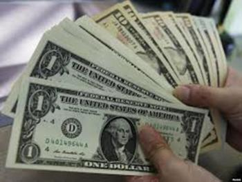 الدولار يهبط أمام سلة من العملات الرئيسية