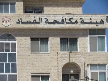 توقيف مسؤول في وزارة الصحة حاول الإيقاع بزميلته بتهمة الرشوة