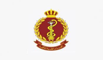 عطاءات صادرة عن مديرية الخدمات الطبية