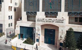 انخفاض أعداد القادمين إلى الأردن 44% خلال أول 5 أشهر من العام