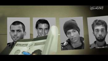 القسام تنشر صور الجنود الإسرائيليين وتؤكد أنهم لن يروا النور إلا بشروط