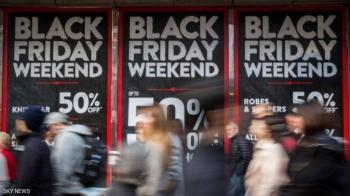 تحليل يكشف زيف الجمعة السوداء