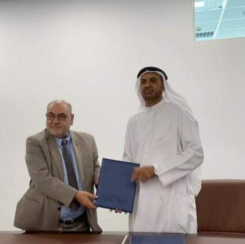الجامعة الهاشمية تشارك في قمة التايمز للتعليم العالي العالمية في دبي2021
