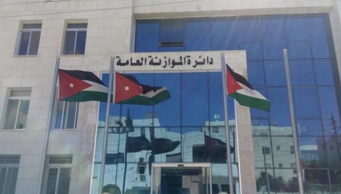 بلاغ موازنة 2021: إنفاق كل ما يلزم صحيا للحفاظ على حياة المواطن الأردني