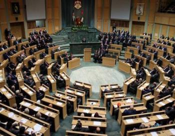 الإصلاح النيابية تعلن عن مؤتمر صحفي