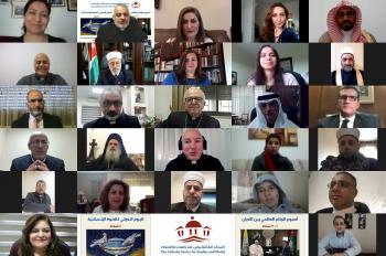المركز الكاثوليكي يُحيي أسبوع الوئام اليوم الدولي للأخوّة الإنسانيّة