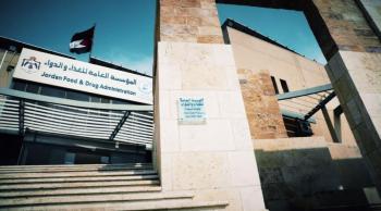 الغذاء والدواء: مداهمات لمصانع ومشاغل مكملات غذائية في عمّان