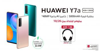 هاتف Huawei Y7a الجديد سيُتاح قريبًا في الأردن