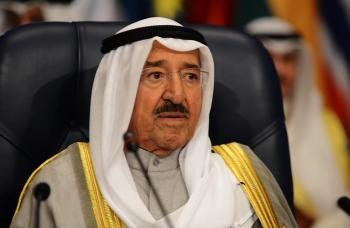 صلاة الغائب على روح أمير الكويت الجمعة