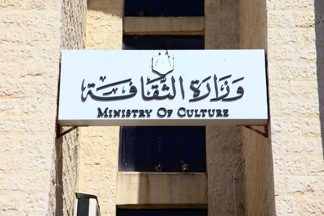 الثقافة تدعم برامج إذاعية حول مئوية الدولة الأردنية