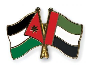الأردن والإمارات يؤكدان حرصهما على التعاون العلمي والتقني