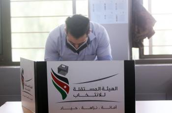 صدور تعليمات ترشح المحجورين والمعزولين في الانتخابات