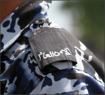 القضاء يلغي قراراً بتنزيل الرتبة العسكرية لشرطيين
