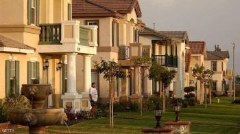 دراسة: فجوة بين الرجال والنساء في ملكية المنازل