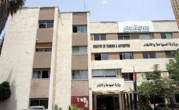 4 إصابات كورونا جديدة في وزارة السياحة