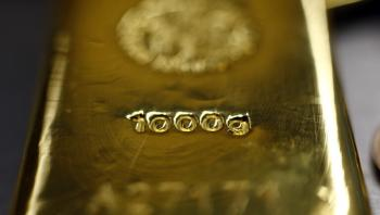الذهب يصعد مع تزايد آمال التحفيز