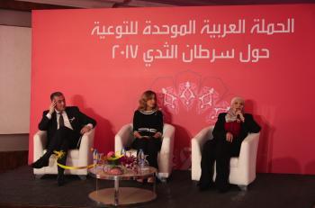 الأميرة غيداء تعلن بدء الحملة العربية للتوعية بسرطان الثدي