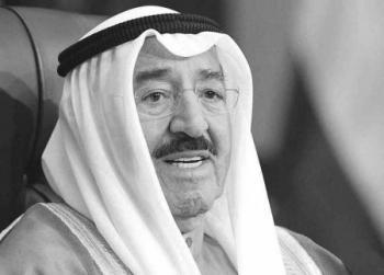 السفير الكايد يرثي امير الكويت الراحل