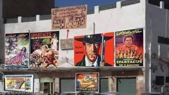 بعد 70 سنة سينما ..  ليبيا بلا دار عرض