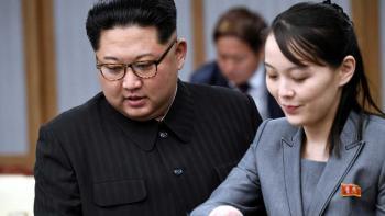 لماذا أصبحت شقيقة كيم بالواجهة في كوريا الشمالية؟