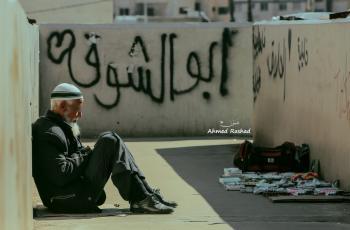 لماذا الأردنيون غير سعداء!
