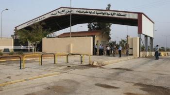 ضبط عربي خلال احباط تهريب 900 ألف حبة مخدرة