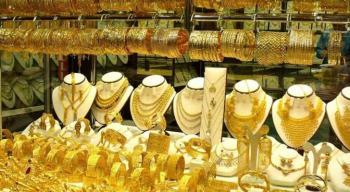 انخفاض أسعار الذهب 40 قرشا محليا